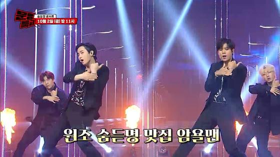 웹콘텐트 '문명특급'에 출연한 SS501. '숨듣명 콘서트'에서 오랜만에 무대에 오른다. [사진 SBS]