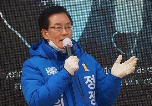 정정순 더불어민주당 의원. 연합뉴스