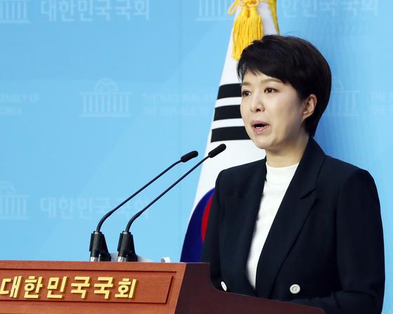 김은혜 국민의힘 대변인. 연합뉴스