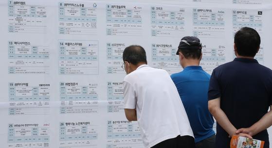 15일 오전 서울 노원구 중계근린공원에서 열린 2020 노원구 일자리박람회에서 시민들이 참여업체 리스트를 확인하고 있다. 우상조 기자