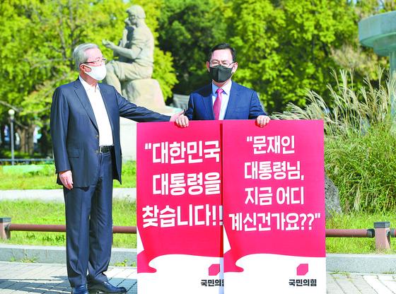북한군이 서해에서 실종된 공무원을 사살 한 사건과 관련해 국민의힘은 27일 청와대 앞에서 문재인 대통령의 해명을 촉구하는 릴레이 1인 시위를 벌였다. 김종인 비대위원장(왼쪽)이 시위에 나선 주호영 원내대표와 대화하고 있다. 오종택 기자