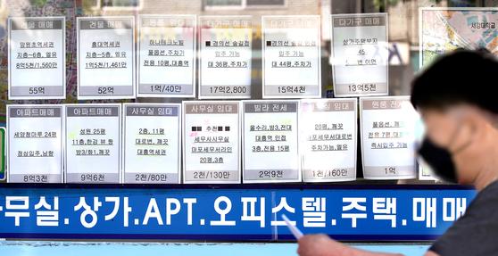 지난 22일 서울 마포구의 한 부동산중개업소 매물정보란. 연합뉴스