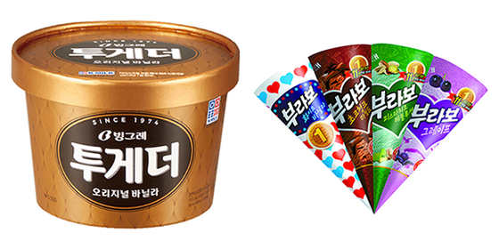 빙그레 투게더와 해태아이스크림의 부라보콘. [중앙포토]