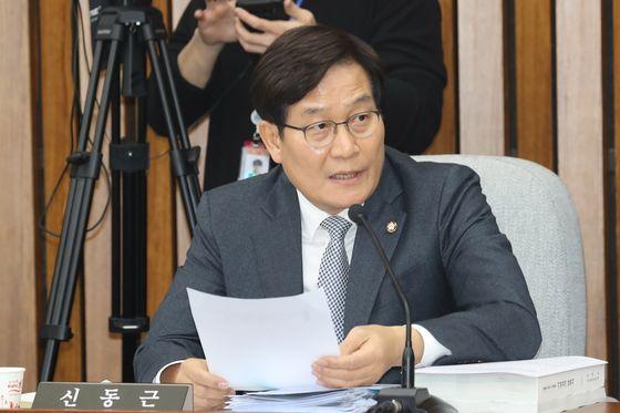 신동근 더불어민주당 의원. 뉴스1