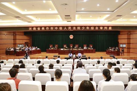 지난 7월 15일 중국 허베이 자오쭤 지방법원은 왕윈에 대한 공개 재판을 진행했다. [Caixin 화면 캡쳐]