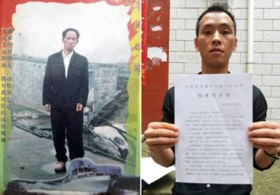 아버지 샹원즈(왼쪽 사진)가 어릴 적 이웃에게 살해당한 뒤 샹밍첸(오른쪽)은 9살에 학교를 그만두고 17년간 범인을 좇았다. [중국망]