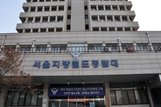 서울철도특사경. 서울철도특사경 제공