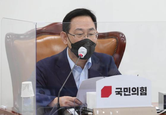 주호영 국민의힘 원내대표. 연합뉴스