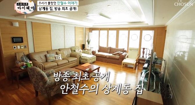 사진 TV조선 '스타다큐 마이웨이'