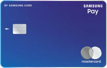 '삼성페이카드'는 삼성페이를 통한 결제 혜택에 집중해 국내 온라인 가맹점에서 할인 혜택을 제공한다.  [사진 삼성카드]