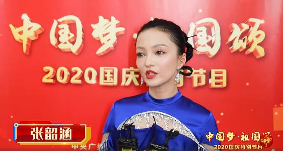 대만 출신의 배우겸 가수 장샤오한. 9월 30일 중국 국경절 기념 방송에 출연한다. [환구망 캡처]