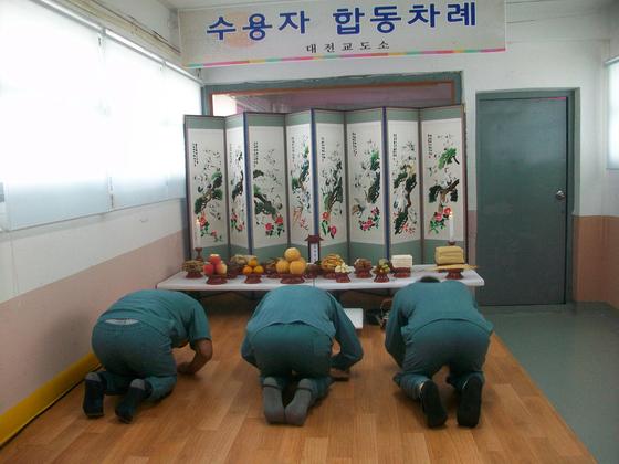 대전교도소에서 진행되는 수용자 합동차례[사진 법무부 제공]