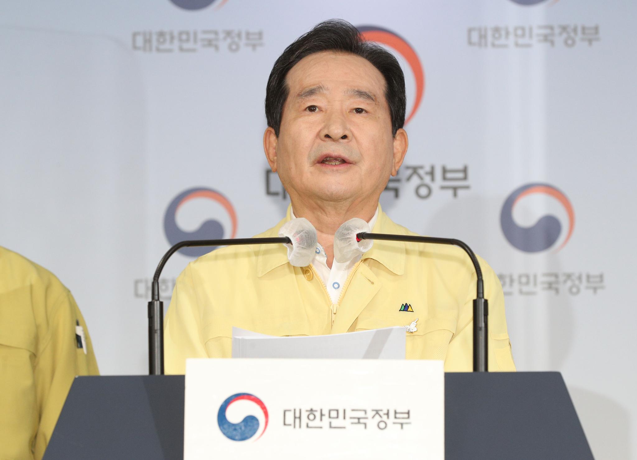 정세균 국무총리. 김상선 기자