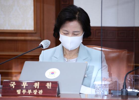 추미애 법무부 장관이 지난 29일 정부서울청사에서 열린 서울-세종 영상국무회의에서 자료를 보고 있다. 연합뉴스