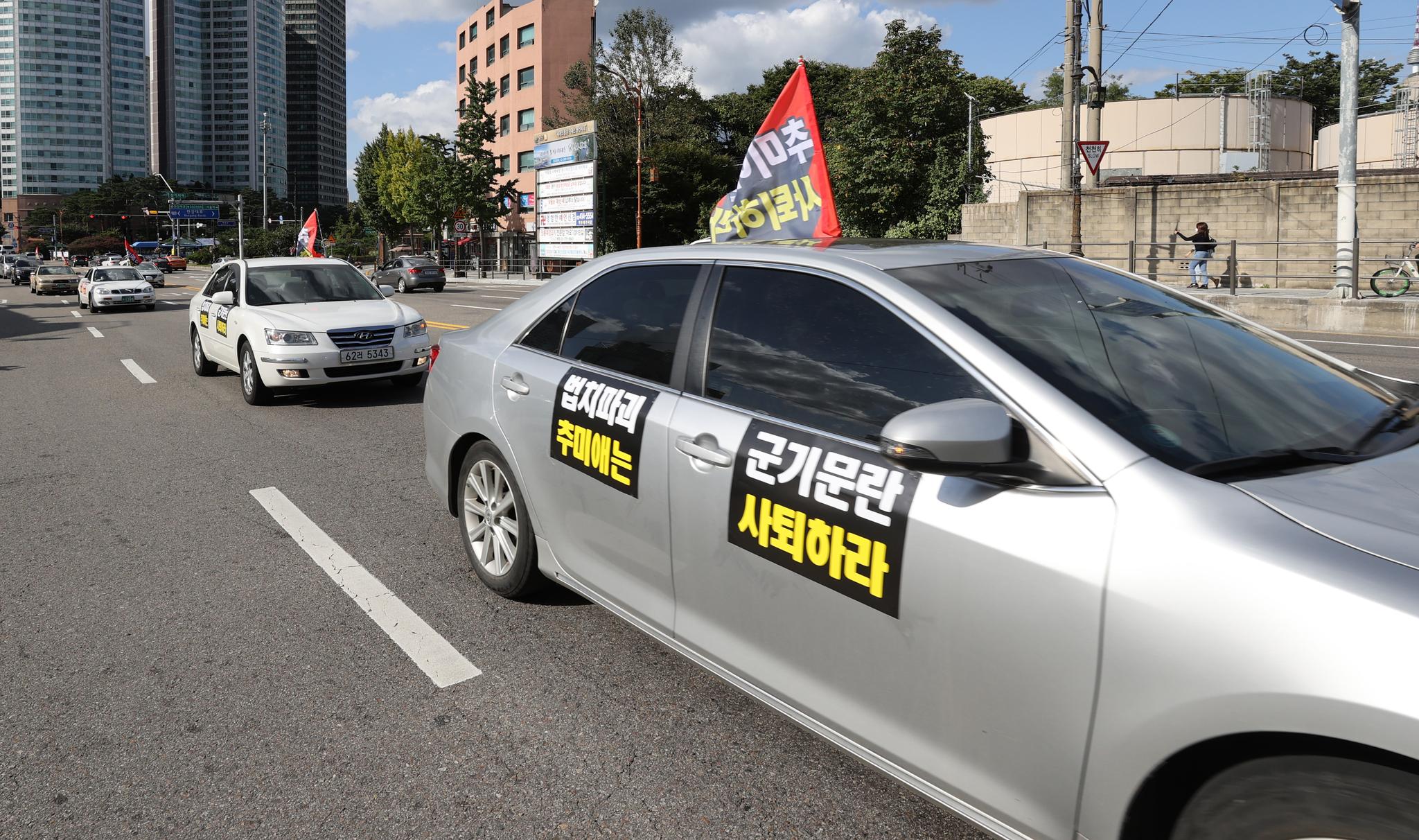 개천절 차량 집회를 예고한 보수단체 새로운 한국을 위한 국민운동 회원들이 26일 오후 서울 시내 거리에서 추미애 법무부 장관 사퇴를 촉구하고 정부의 '반미친중' 정책을 규탄하는 카퍼레이드를 벌이고 있다. 연합뉴스