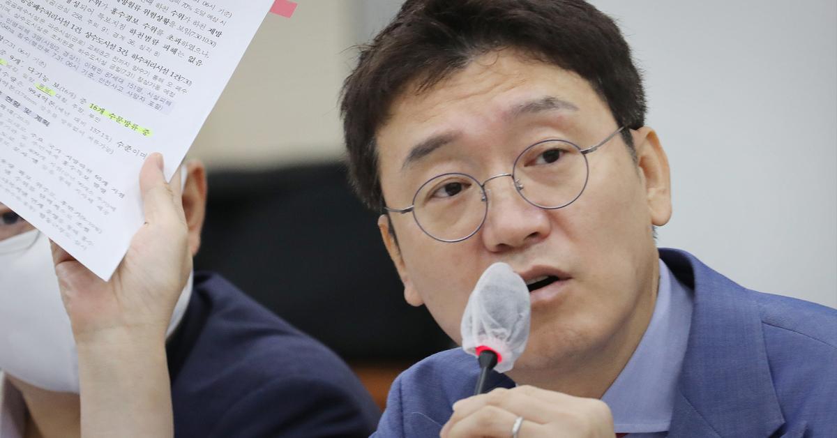 김웅 국민의힘 의원. 연합뉴스