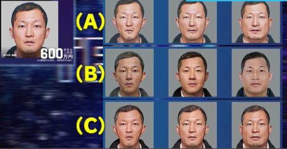 공개수배범의 현재 얼굴을 여러가지 패턴으로 예측하는 인공지능(AI)기법을 도입한 지명수배 사이트를 일본 경시청이 지난달 30일 공개했다. [테하이 홈페이지]