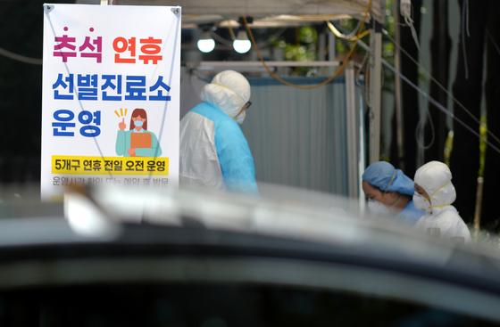 대전 서구보건소 코로나19 선별진료소. [중앙포토]