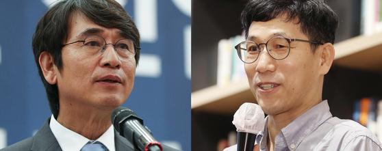유시민 노무현재단 이사장(왼쪽)과 진중권 전 동양대 교수. 연합뉴스