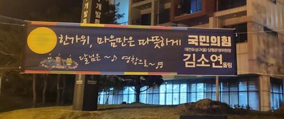 '달님 영창' 김소연