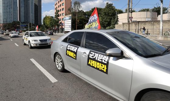개천절 차량 집회를 예고한 보수단체 새로운 한국을 위한 국민운동 회원들이 지난달 26일 오후 서울 시내 거리에서 추미애 법무부 장관 사퇴를 촉구하고 정부의 '반미친중' 정책을 규탄하는 카퍼레이드를 벌이고 있다. 연합뉴스