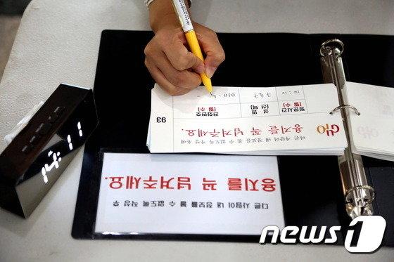 서울 구로구가 도입한 낱장식 출입명부. 한 장의 종이에 한명의 개인정보만 기록하는 방식이다. 뉴스1