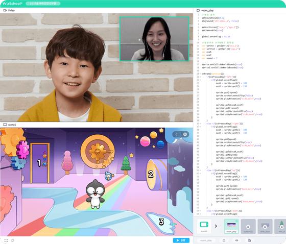 온라인 코딩 교육 서비스 '위즈라이브'의 수업 모습. 전·현직 개발자 출신의 선생님들이 온라인으로 1대1 코딩 과외 수업을 한다. 아이들과 선생님이 수업 화면을 공유하면서 학습 내용을 확인할 수 있다. [위즈스쿨]