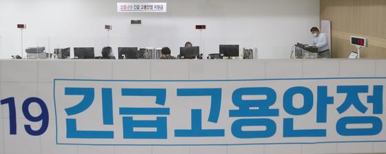지난달 24일 서울 중구 고용복지플러스센터에 마련된 긴급고용안정지원금 상담 창구에서 시민들이 상담을 받고 있다. 연합뉴스