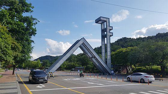 서울 관악구 서울대학교 정문. 연합뉴스