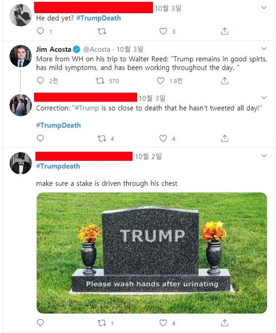 트위터에 '#trumpdeath' 해시태그를 단 채 도널드 트럼프 대통령의 사망을 기원하는 게시물이 올라오고 있다. [트위터 캡처]
