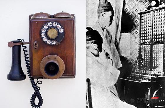 벽걸이 자동식 전화기(왼쪽),1896년 궁중에서 사용했던 자석식 전화 교환기화 교환수(오른쪽) [중앙포토]