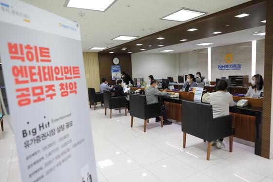 빅히트 공모주 청약 첫날인 5일 서울 마포구 공덕동 NH투자증권 마포WM센터가 한산한 모습을 보이고 있다. NH투자증권