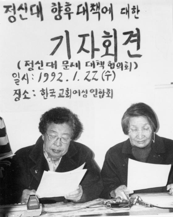 1991년 정대협을 창립해 초대 공동대표를 맡은 이이효재 선생(오른쪽). [중앙포토]