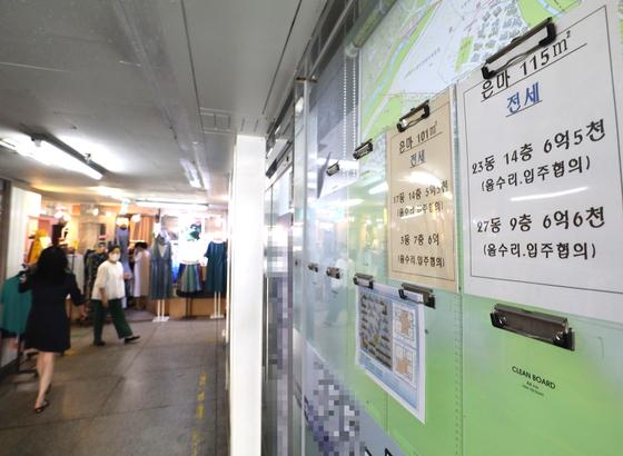 서울 송파구 부동산 밀집 지역에 매매, 전세 및 월세 매물을 알리는 안내문이 붙어 있는 모습. 뉴시스