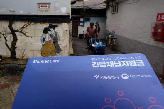 지자체가 재난에 대비해 수십년간 쌓아온 재난 관련 기금의 70%이상을 올해 사용한 것으로 나타났다. 사진은 지난달 6일 서울시내 한 쪽방촌의 모습. [뉴스1]