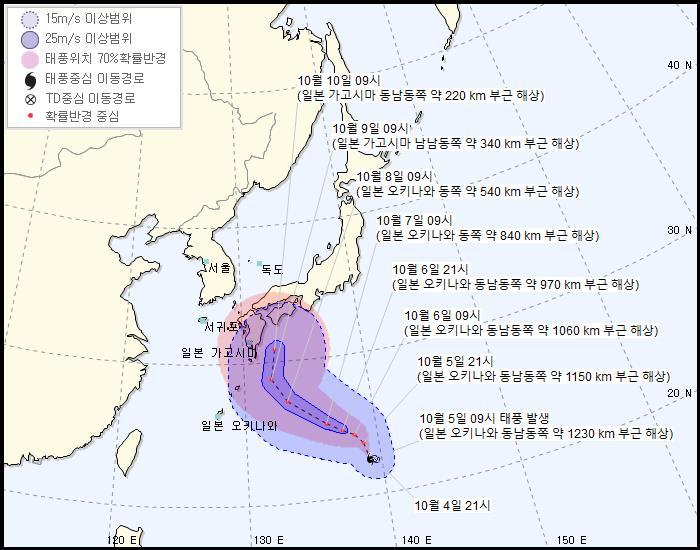 제14호 태풍 '찬홈' 예상 이동경로(5일 오전 9시 기준). 사진 기상청