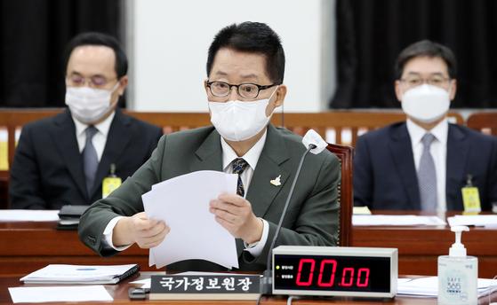 박지원 국가정보원장. 뉴스1