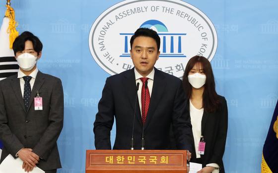 박결 국민의힘 중앙청년위원회 위원장. 연합뉴스