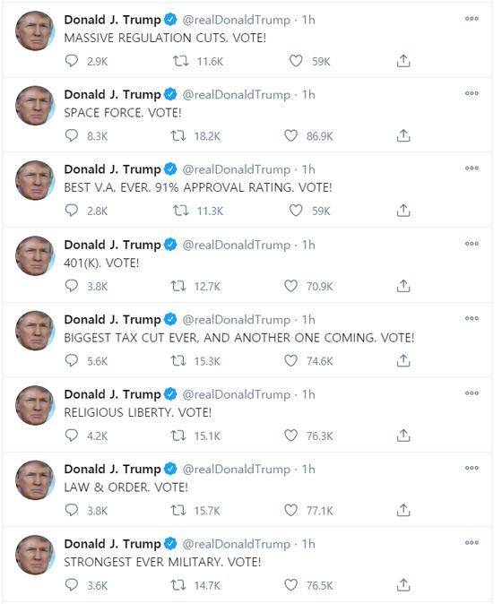 [트럼프 트위터]