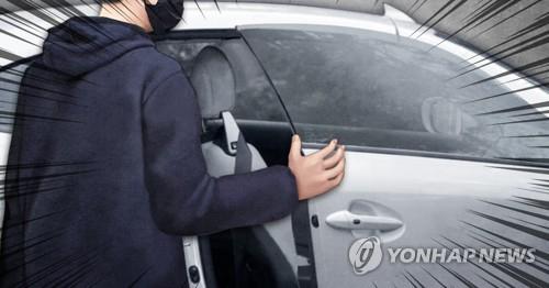 차량 절도 이미지. [연합뉴스]