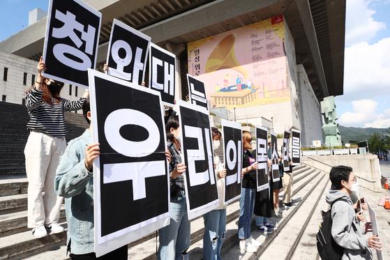 모두를위한낙태죄폐지공동행동 관계자들이 지난달 28일 서울 종로구 세종문화회관 앞에서 열린 '낙태죄' 완전 폐지 촉구 기자회견에서 퍼포먼스를 하고 있다. 연합뉴스