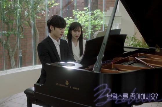 SBS '브람스를 좋아하세요?'에서 라벨의 '치간느'를 연주하는 박준영(김민재)과 악보를 넘겨주는 페이지터너를 맡은 채송아(박은빈). [사진 SBS]
