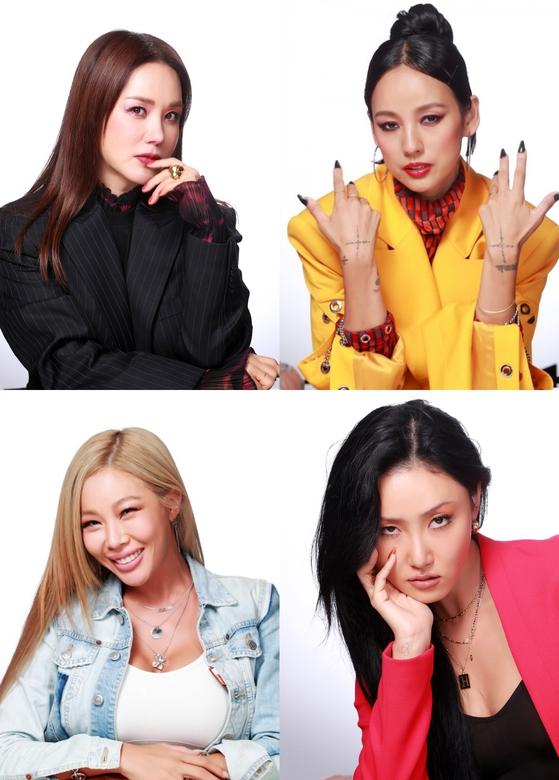프로젝트 그룹 '환불원정대'로 뭉친 4명의 멤버들. 위부터 시계방향으로 엄정화, 이효리, 화사, 제시. 사진 MBC '놀면 뭐 하니'