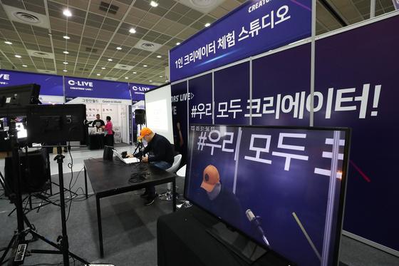 지난해 12월 서울 강남구 코엑스에서 열린 1인 미디어 산업 전시회 '크리에이터스 라이브'(CREATORS' LIVE)에서 한 키즈 유튜버 편집자가 강연을 하고 있다. 연합뉴스