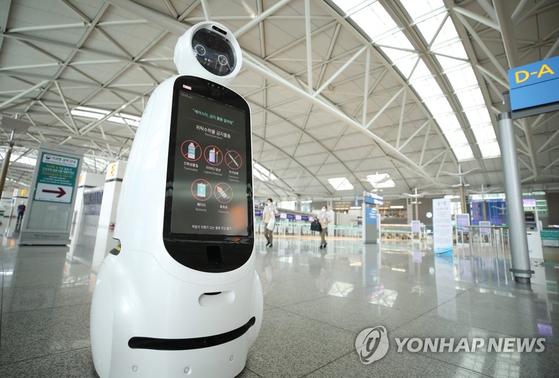 인천국제공항 안내로봇 '에어스타'. 연합뉴스