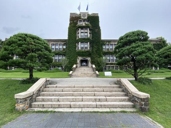 서울 신촌 연세대학교 캠퍼스 [중앙포토]