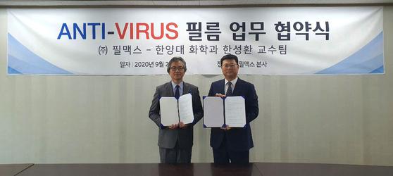 사진: (좌부터) 한양대 한성환 교수와 필맥스 김경택 대표이사가 업무협약식을 맺고 있다