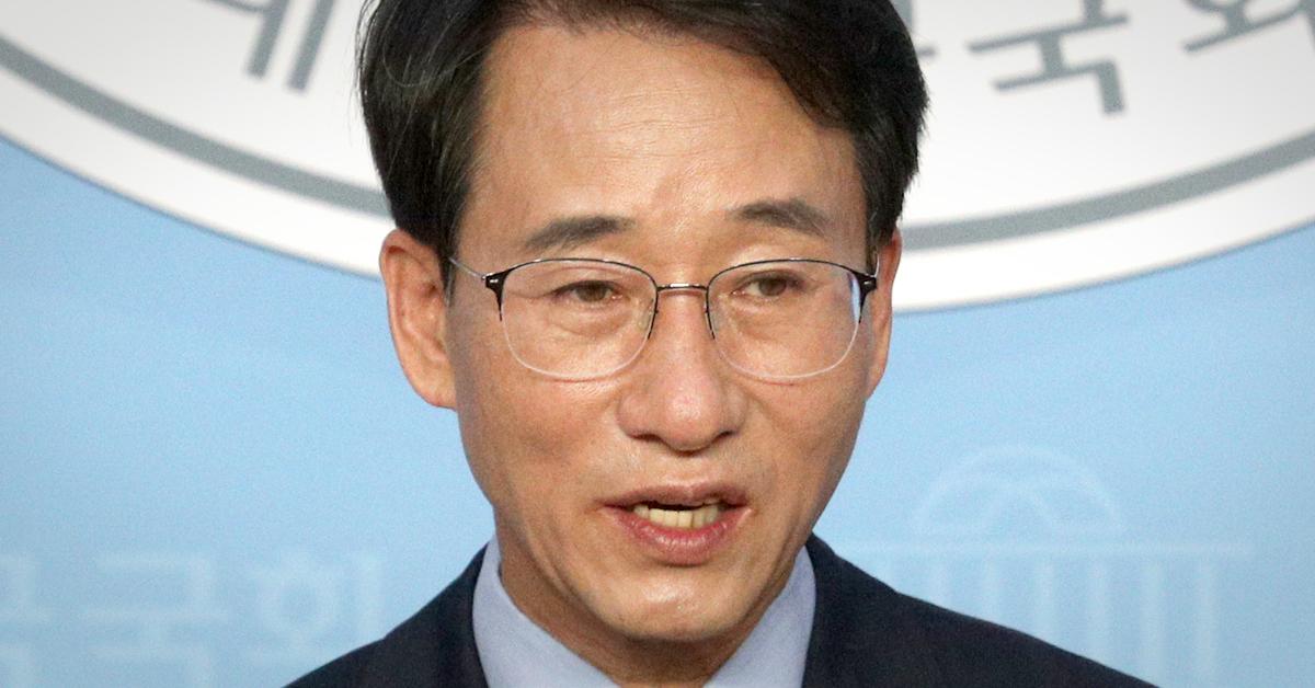 이원욱 더불어민주당 의원. 뉴스1