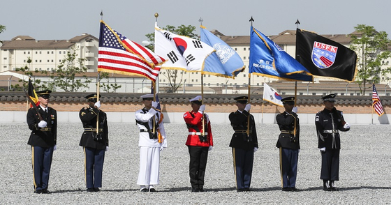 한ㆍ미연합군사령부 의장대가 양국 국기와 사령부기를 들고 있다. [한미연합사 제공]