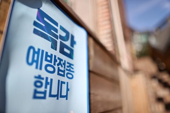 서울의 한 병원 입구에 붙어있는 독감 예방접종 관련 안내문. 연합뉴스